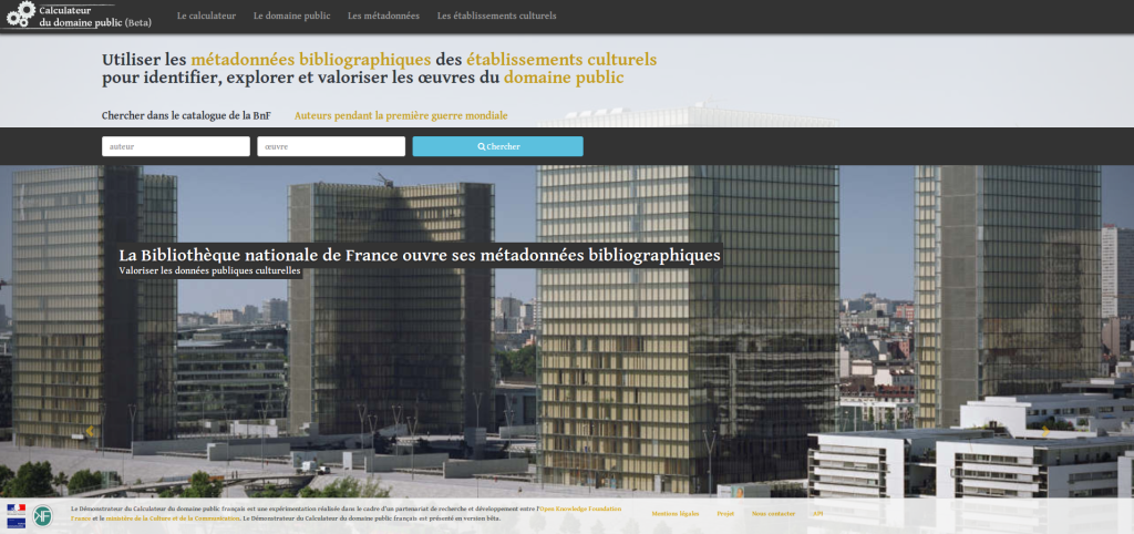 Capture du site